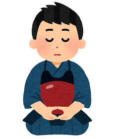 ずっと剣道の練習がマジできつくて嫌だった話
